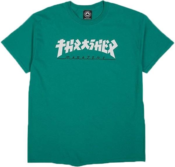 Thrasher Godzilla