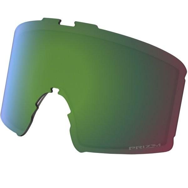 Repl. Lens Line Miner XM - Prizm Jade